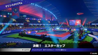 【ストーリーモード】VS COM